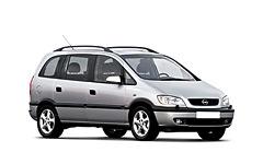 Opel Zafira А 1999 - 2005, коврики в салон