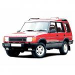 Land Rover Discovery 1-е поколение 1989-1998, автоковрики