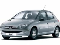 Peugeot 206 1998-2012, коврик в багажник