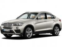 BMW X4 (F26) 1-е поколение 2014-2018, коврик в багажник