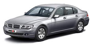 BMW 7 (E65) 2001 - 2008, коврик в багажник