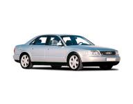 Audi A8 (D2) 1994 - 2002, ковры в салон