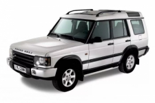 Land Rover Discovery 2 1998-2004, ковры в салон