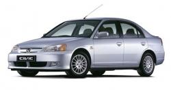 Honda Civic 7-е поколение (седан) 2000-2006, коврики в салон