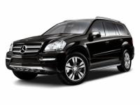 Mercedes GLE 1-е поколение 2015-2018, ковры в салон